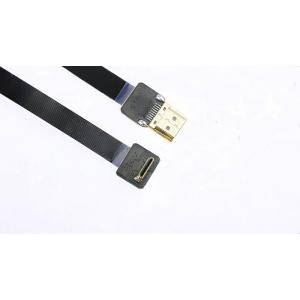Super Soft Shielded HDMI to Mini HDMI Conversion Cable - Black, 30CM
