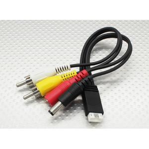 AV / Power Cables for FPV