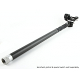 FeiyuTech G3 hand Gimbal Extension Tube 320mm