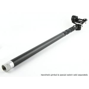 FeiyuTech G3 hand Gimbal Extension Tube 320mm