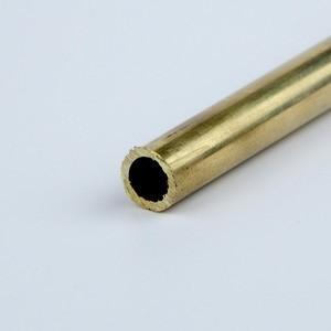 Žalvarinis vamzdelis 4x2.6x1000mm