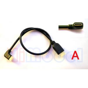 Mini HDMI to HDMI Conversion Cable V1.4 - 50CM - Type A