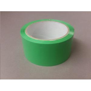 Lipni dengimo juosta 40mic x 48mm x 66m (Žalia)