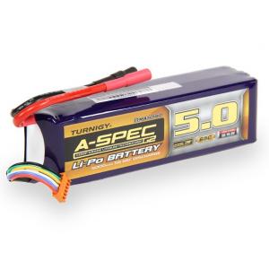 Turnigy nano-tech A-SPEC G2 5000mah 5S 65~130C Lipo akumulia...