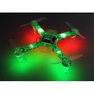 HobbyKing FPV250 V4 Green Ghost Edition LED Night Flyer FPV Quad Copter (Green) (Kit)