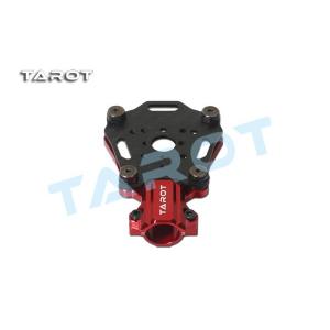 Tarot F16MM suspended motor suspension seat / Red TL68B33