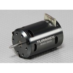 XK3650-3900KV Sensored Brushless Inrunner