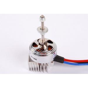 AX 2308N 1100kv brushless Micro Motor
