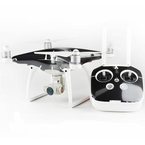 5D Carbon Fiber Skin Decals Sticker for DJI Phantom 4 Quadcopter & Controller