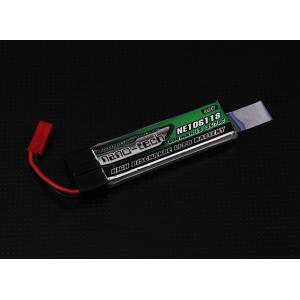 Turnigy nano-tech 600mah 1S 35~70C Lipo akumuliatorius (Fits Nine Eagles Solo Pro 328, Eflite MQX, 120SR)