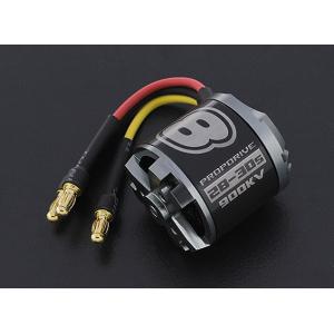 NTM Prop Drive Series 28-30S 900kv / 270w bešepetėlinis variklis