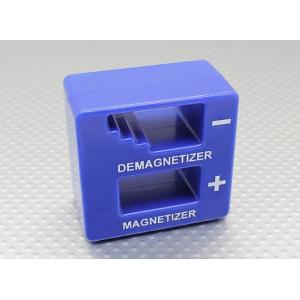 Magnetinimo/ Išmagnetinimo įrankis