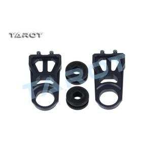 Tarot X8 metal silicone damping Seat TL8x007