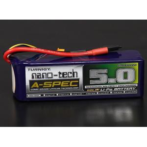 Turnigy nano-tech A-SPEC 5000mah 5S 65~130C Lipo akumuliatorius