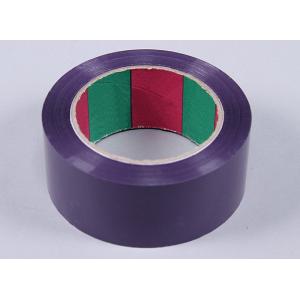 Lipni juosta 45mic x 45 mm x 100m ( Violetinė)