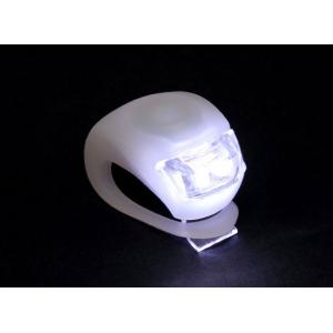 White Silicon Mini-Lamp (White LED)