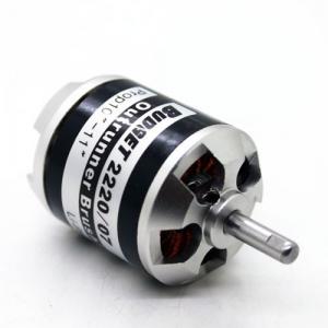 2220/07 1200KV 85gr 2-3s besepetelinis variklis