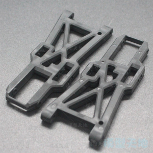 HSP Front Lower Suspension Arm 2P For 1/10 4WD RC Model Car Buggy Truck 94106 94107 94170