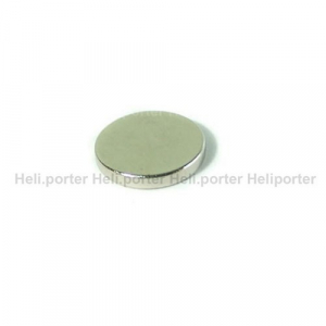 20mm x 2mm magnetas diskas