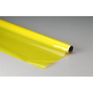 Dengimo plėvelė (transparentinė geltona)(600mm*1meter)