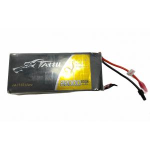 Kelis ciklus turėjusi baterija su mirusia cele 22000mah 6s(5 sveikos) 30c Lipo baterija