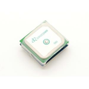 Quanum Nova FPV GPS Waypoint QuadCopter - GPS Unit