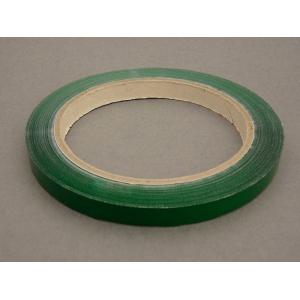 Lipni dengimo juosta 40mic x 12mm x 50m (žalia)
