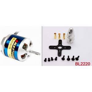 BL2220/08  85gr 2-3s 1050kv bešepetėlinis variklis