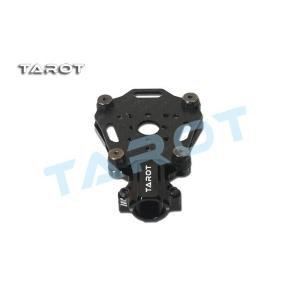 Tarot F16MM suspended motor suspension seat / black TL68B34