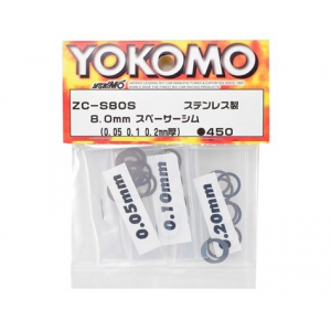Yokomo 8x11mm Spacer Shim Set (0.05, 0.10 & 0.20mm)