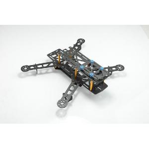 FC QAV280 4-axis Multi-rotor Frame Kit V2 - Fiberglass
