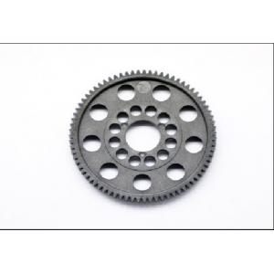 Arrowmax 48P Spur Gear - 75T AM-348075